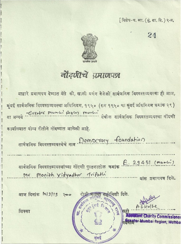 Certificate-Democracy-Foundation-Mumbai-INDIA